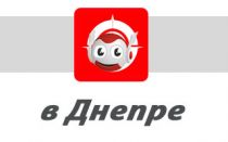 Водафон в Дніпрі: відділення, адреси та телефони