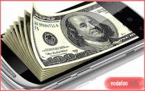 «Гроші на замовлення» від МТС Україна (Vodafone) – всепро послугу