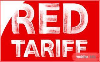 Тарифы Vodafone Red M и Red Extra M –условия и стоимость