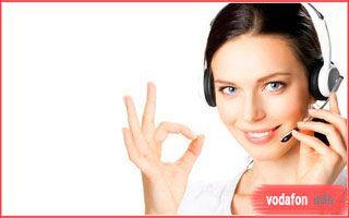 Как позвонить оператору Водафон (МТС Украина)