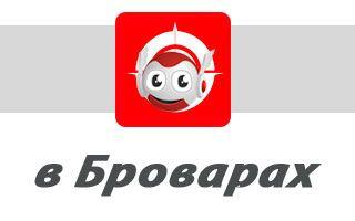 Водафон в Броварах: отделения, адреса и телефоны