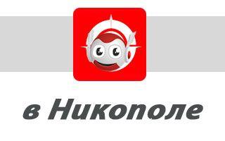 Водафон в Нікополі: відділення, адреси та телефони