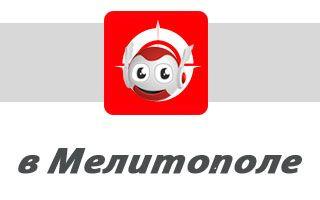 Водафон в Мелитополе: отделения, адреса и телефоны