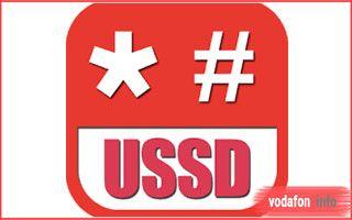 Все USSD-коды Водафон Украина