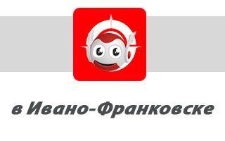 Водафон в Івано-Франківську: відділення, адреси та телефони