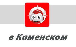 Водафон в Каменском: отделения, адреса и телефоны