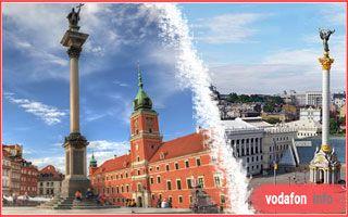 Услуга Польша, как дома на Водафон Украина