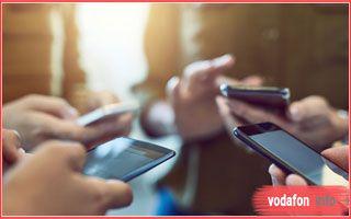 Детально про послугу «Роздача інтернету»Водафон
