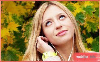 Водафонмузика (VodafoneMusic) – слухай без інтернету