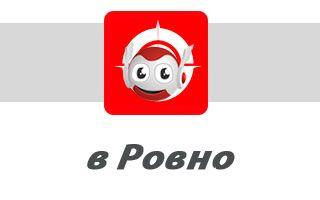 Водафон в Ровно: отделения, адреса и телефоны