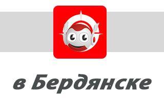 Водафон в Бердянську: відділення, адреси та телефони
