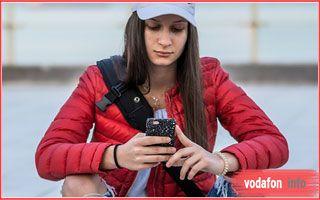 Vodafone Safety – защитник вашего устройства