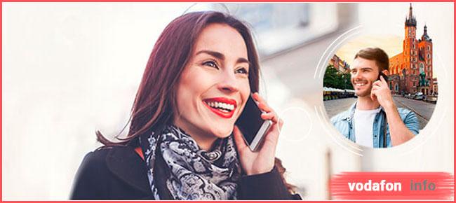 как позвонить за границу на Водафон