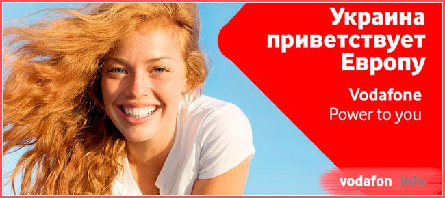МТС Україна - дзвінки за кордон