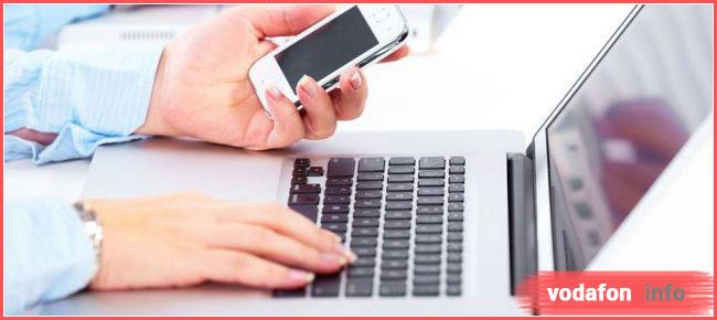 детализация звонков Водафон Украина