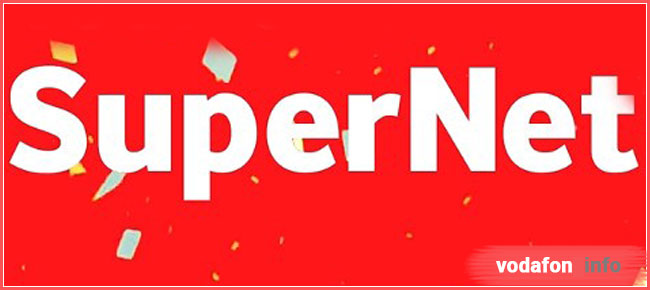 тариф Vodafone Supernet Start