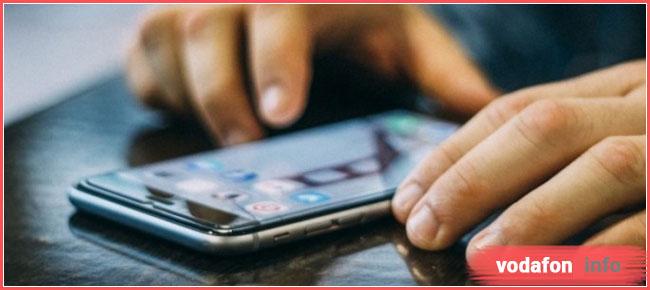 тариф Vodafone SuperNet Pro