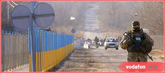 тарифы Водафон для Луганска