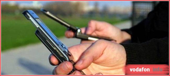 тарифы водафон в Донецкой области