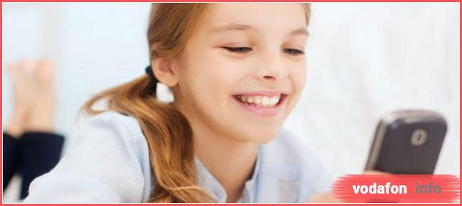 Водафон контроль за дітьми
