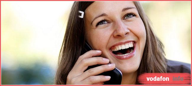 как позвонить в Россию с МТС Украина
