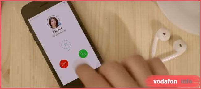 збереження номера Водафон