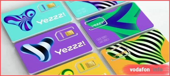 yezzz мобільний зв'язок